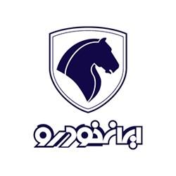 نرم افزار مخصوص نمایندگی ایران خودرو آرپا