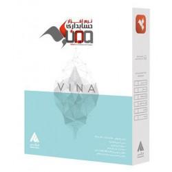 نرم افزار حسابداری وینا نگارش 6 نسخه چند موسسه ای