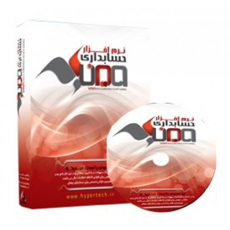 نرم افزار حسابداری وینا نسخه خرید و فروش