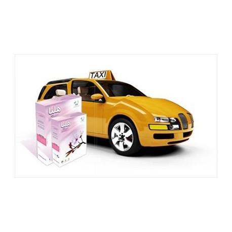 تاکسی سرویس کاربردی