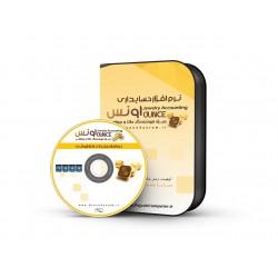 نرم افزار حسابداری طلا فروشی اونس پایه
